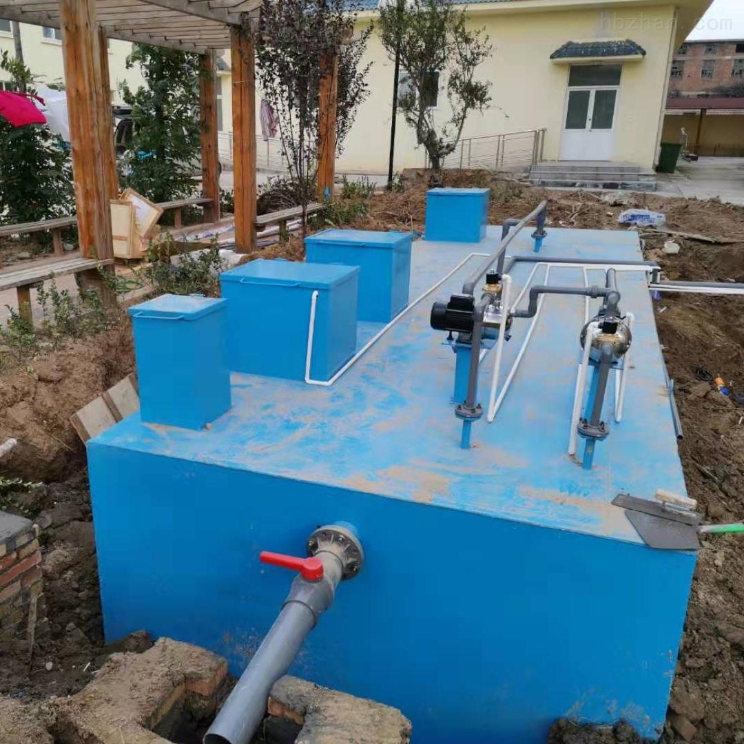 乡镇医院污水处理一体化设备