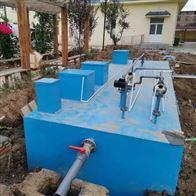 50吨/天AO生化农村污水处理设备
