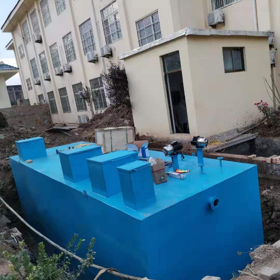 门诊医院一体化污水处理设备