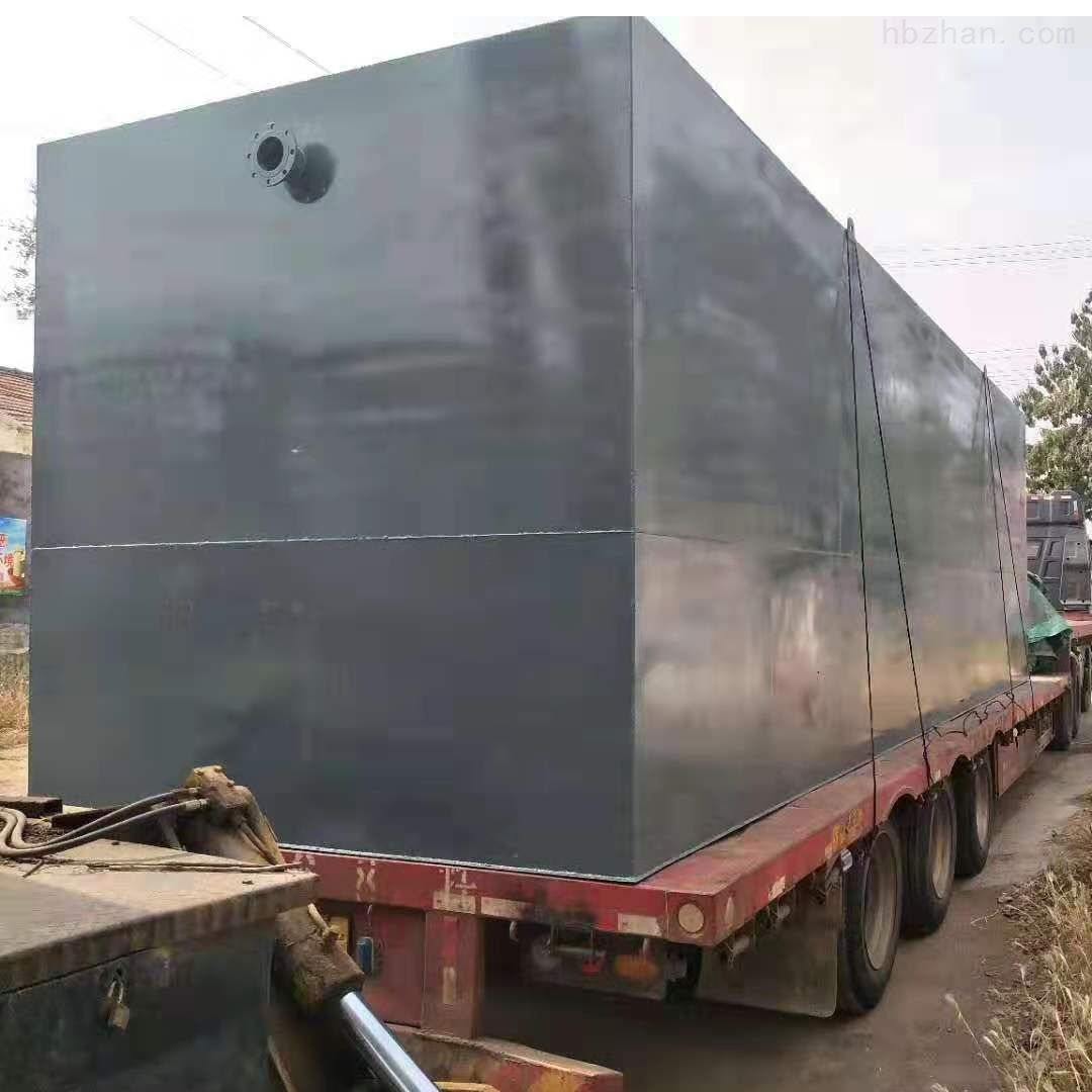 400吨/天农村地埋式污水处理设备