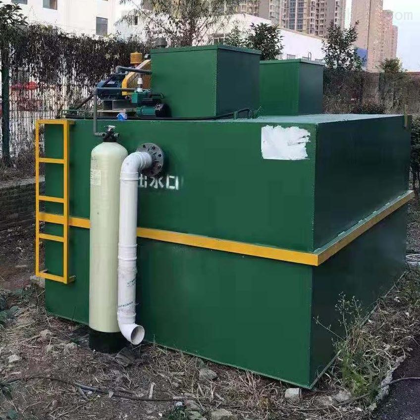江西200吨/天生活污水处理设备