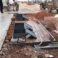 云南10吨每天生活污水处理设备