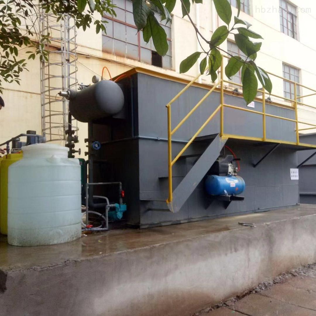 豆制品废水溶气气浮机