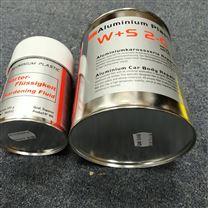 德国W+S工具2组分填料
