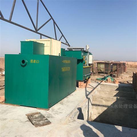 宁夏地埋式一体化污水处理设备厂家直销