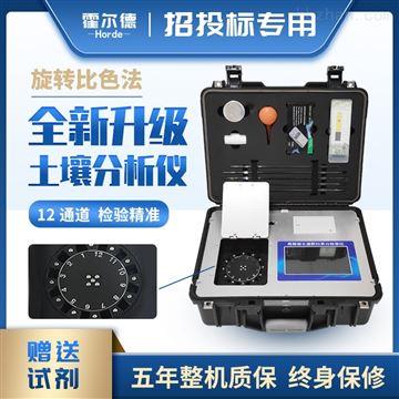 HED-GT5土壤养分检测仪供应