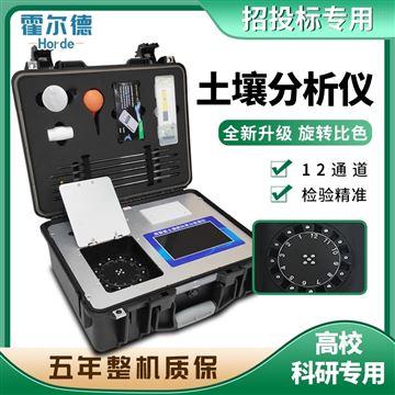 HED-GT5土壤检测仪器