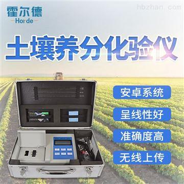 HED-FC肥料养分快速检测仪