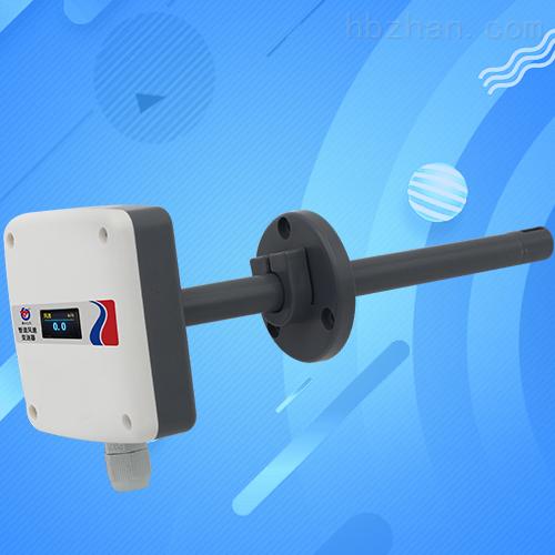 仁科管道式温湿度传感器