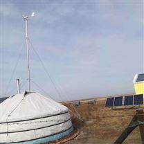 山西风能设备系统安装完毕风力发电机30千瓦
