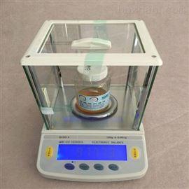 分度值0.005克計數電子秤薄利多銷品質保障