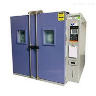 ASTD-HWS-2000恒溫恒濕試驗箱(步入式)