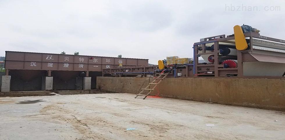 日处理200立方洗沙场泥浆废水压滤机运行现场出水达标