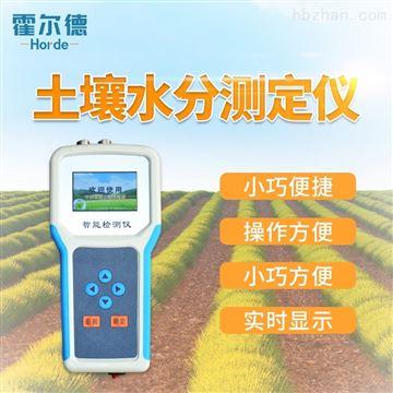 HED-S土壤水分检测仪器