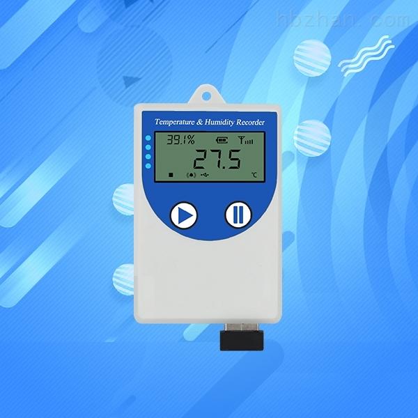 冷链运输温湿度变送器