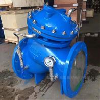 JD745X 多功能水泵控制閥