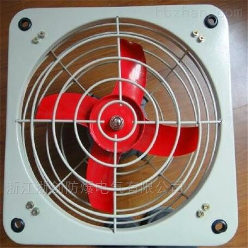 低噪音防爆排气扇厂家