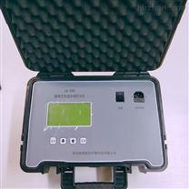 路博LB-7021便携式(直读式)快速油烟监测仪