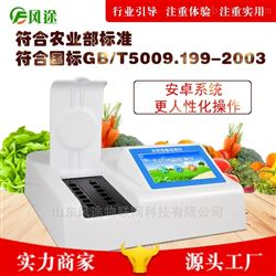 FT-NC16快速农残检测仪价格