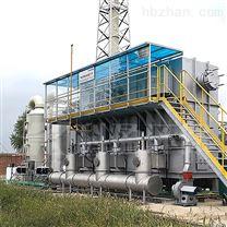 RTO燃燒廢氣處理設備