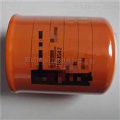 P163542液压油滤芯P163542厂家批发价格
