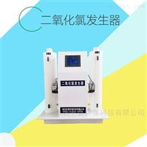 江苏化学法二氧化氯发生器厂家价格