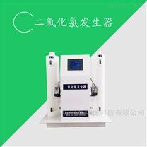 ZT308二氧化氯發生器