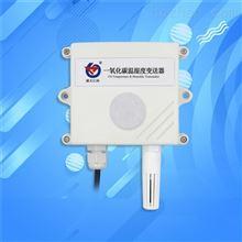 一氧化碳温湿度变送传感器