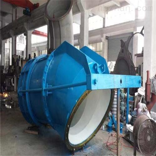 弯管式水电站大坝用锥形阀