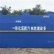 HS-01医疗废水处理设备