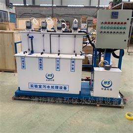 上海浦東地區實驗室汙水設備按需訂製