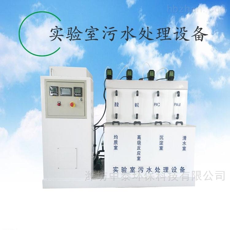 ZT308學校實驗室污水消毒處理設備
