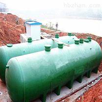 含油廢水處理設備
