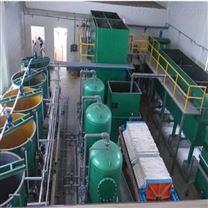 洗滌污水處理設備