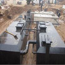 造紙廠污水處理設備