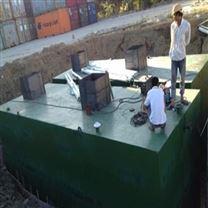 成套污水處理設備