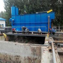 小型污水處理設備