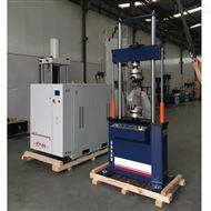 金属材料疲劳试验机技术培训