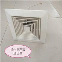 BLD-120/140/200/300/400吸頂式房間通風器