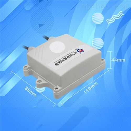 氨气传感器NH3气体浓度鸡舍公厕485变送器