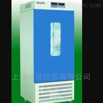 無氟生化培養箱SHY-70F/SHY-150F/SHY-250F