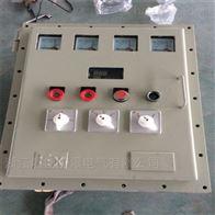 BXK-温控仪表防爆显示箱厂家