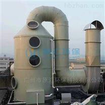 广州原汇环保喷淋塔