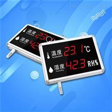温湿度工业高精度显示仪报警器显示屏车间