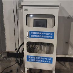 MY-BJ-5000东莞涉VOCs企业过程及末端智能监管系统