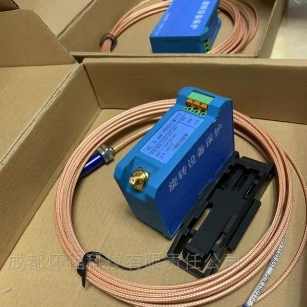 DF3100E电涡流传感器