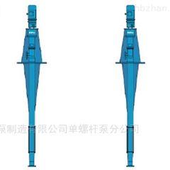 可定制立式单螺杆泵