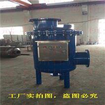 标准式全程综合水处理器