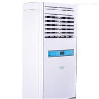SKW-ZX-G150柜式空气净化消毒机