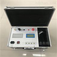 承装修试设备清单/优质回路电阻测试仪